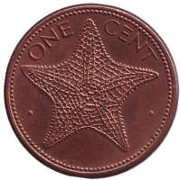 Морская звезда. Монета 1 цент. 1995 год, Багамские острова.