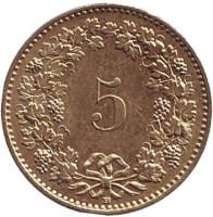 Монета 5 раппенов. 2007 год, Швейцария.