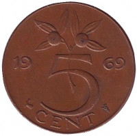 5 центов. 1969 год, Нидерланды. (петух)