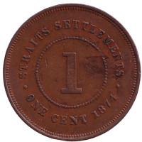 Монета 1 цент. 1874 (H) год, Стрейтс Сетлментс.