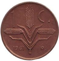 Монета 1 сентаво. 1961 год, Мексика.