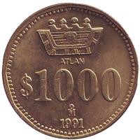 ATLAN. Монета 1000 песо. 1991 год, Мексика.