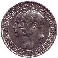 Бреславский университет. Монета 3 марки. 1911 год, Пруссия.