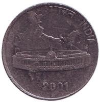 "Здание Парламента на фоне карты Индии. Монета 50 пайсов. 2001 год, Индия. (""*"" - Хайдарабад)."