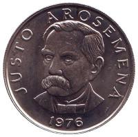 Хусто Аросемена. Монета 25 сентесимо. 1976 год, Панама. BU.