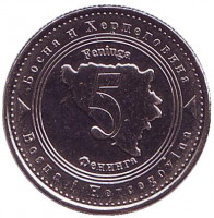 Монета 5 фенингов. 2017 год, Босния и Герцеговина.