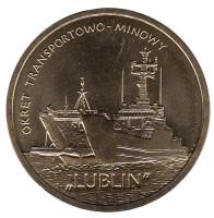 """Транспортный корабль """"Люблин"""". Монета 2 злотых, 2013 год, Польша."""
