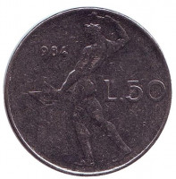 Бог огня Вулкан у наковальни. Монета 50 лир. 1984 год, Италия.