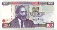 Первый президент Кении Мзи Джомо Кениата. Банкнота 100 шиллингов. 2010 год, Кения.