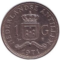 Монета 1 гульден. 1971 год, Нидерландские Антильские острова.