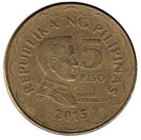 Эмилио Агинальдо. Монета 5 песо. 2015 год, Филиппины.