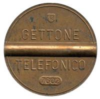 Телефонный жетон. 7602. Италия. 1976 год. (Отметка: ESM)