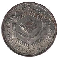 Монета 6 пенсов. 1952 год, ЮАР.
