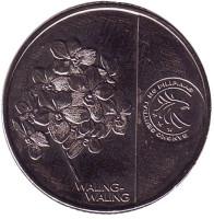 Ванда Сандера. (Орхидея). Монета 1 песо. 2017 год, Филиппины.