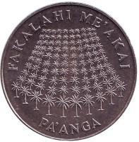 ФАО. Пальмы. Монета 1 паанга. 1975 год, Тонга.