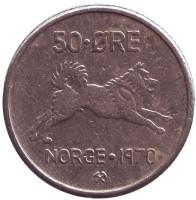 Собака. Монета 50 эре. 1970 год, Норвегия.