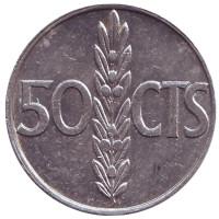 Монета 50 сантимов. 1966 год, Испания. (67 внутри звезды)