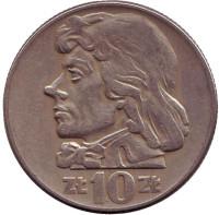 Тадеуш Костюшко. Монета 10 злотых, 1960 год, Польша.