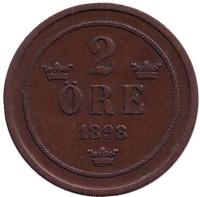 Монета 2 эре. 1898 год, Швеция.