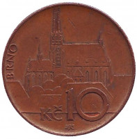 Брно. Монета 10 крон. 2008 год, Чехия.
