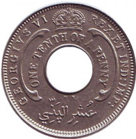 Монета 1/10 пенни. 1946 год (KN), Британская Западная Африка.