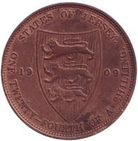 Монета 1/24 шиллинга, 1909 год, Джерси.