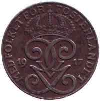 Монета 2 эре. 1917 год, Швеция. (Железо).