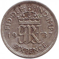 Монета 6 пенсов. 1937 год, Великобритания.