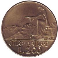 Монета 200 лир. 1978 год, Ватикан.