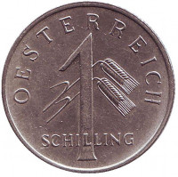 Монета 1 шиллинг. 1935 год, Австрия.