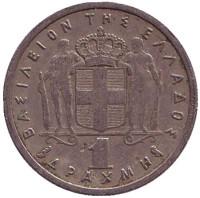 Монета 1 драхма. 1962 год, Греция.