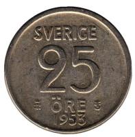Монета 25 эре. 1953 год, Швеция.