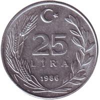 Монета 25 лир. 1986 год, Турция. XF.