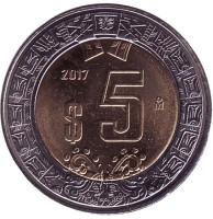 Монета 5 песо. 2017 год, Мексика. UNC.