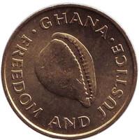Каури. Монета 1 седи. 1984 год, Гана.