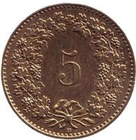 Монета 5 раппенов. 2014 год, Швейцария.