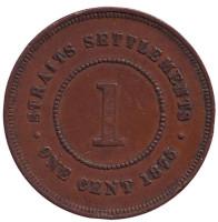 Монета 1 цент. 1875 (W) год, Стрейтс Сетлментс.