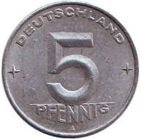 Монета 5 пфеннигов. 1952 (А) год, ГДР.