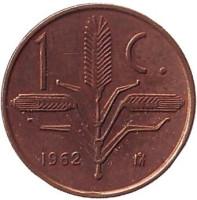 Монета 1 сентаво. 1962 год, Мексика.