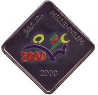 Миллениум. Монета 5 руфий. 2000 год, Мальдивы.