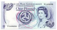 Банкнота 1 фунт. 1990-2009 гг., Остров Мэн. (Фиолетовая)