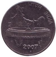 """Здание Парламента на фоне карты Индии. Монета 50 пайсов. 2007 год, Индия. (""""°"""" - Ноида)."""