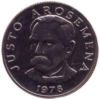 75 лет Независимости. Хусто Аросемена. Монета 25 сентесимо. 1978 год, Панама. BU.