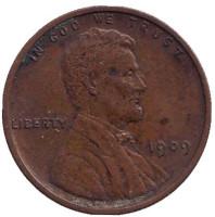 Линкольн. Монета 1 цент. 1909 год, США. (Без отметки монетного двора, без подписи)