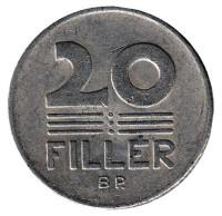 Монета 20 филлеров. 1979 год, Венгрия.