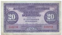 Банкнота 20 шиллингов. 1944 год, Австрия. Из обращения.