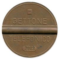 Телефонный жетон. 7603. Италия. 1976 год. (Отметка: IPM)