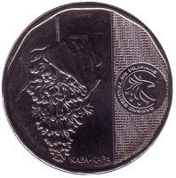 Мединилла. (Растение). Монета 10 песо. 2017 год, Филиппины.