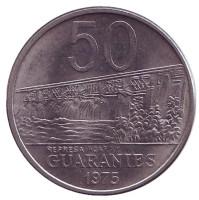 Дамба. Монета 50 гуарани. 1975 год, Парагвай.