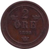 Монета 2 эре. 1899 год, Швеция.
